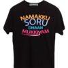 Namakku Soru dhaan mukkiyam Black-T-Shirt