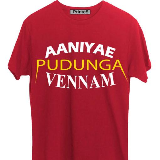 Aaniyea-Pudunga-Veenam-Red-T-Shirt